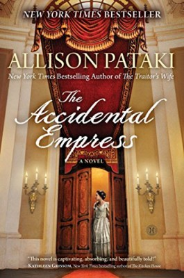 Accidental Empress: A Novel