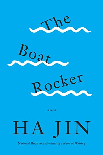 Boat Rocker: A Novel